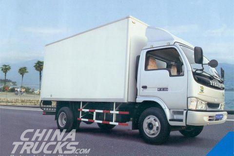 Naveco Yuejin van+Dongfeng ChaoYang Diesel Power