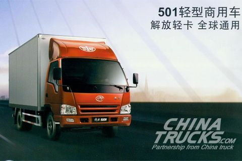 FAW 501 Van+Dachai Power+FAW Jiefnag Transmission