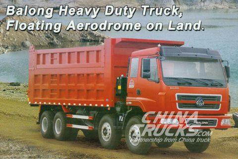 Chenglong 406 series 8x4 dumper+Weichai Power