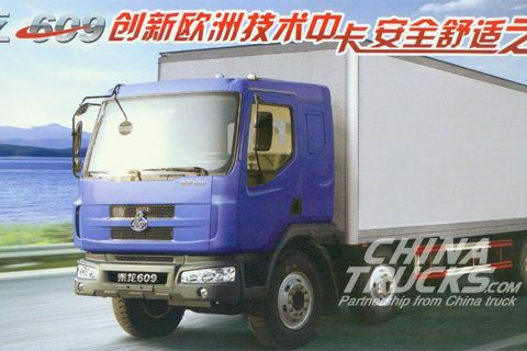 Chenglong 609 series 6x2 medium truck
