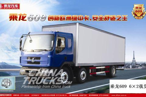 Chenglong 6x2 van