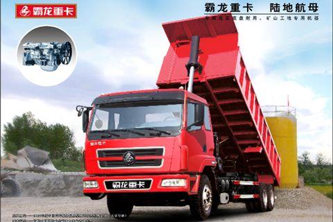 Balong 406 6x4 heavy duty dumper+Weichai Power+FAST Gearbox