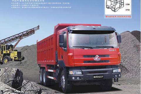 Balong 507 6x4 heavy duty dumper+Yuchai Power+FAST Gearbox