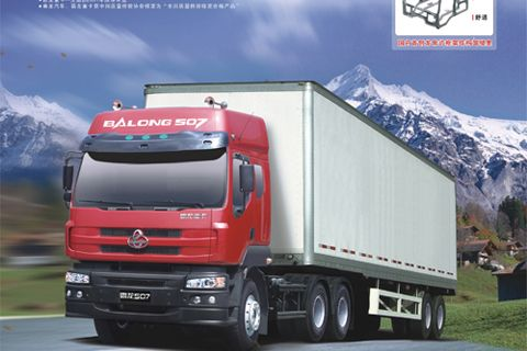 Balong 507 series 6x4 tractor+Weichai/Yuchai Power+FAST Gearbox