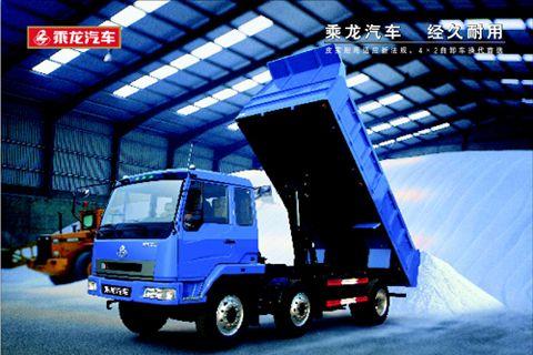 Chenglong Motor 6x2 dumper