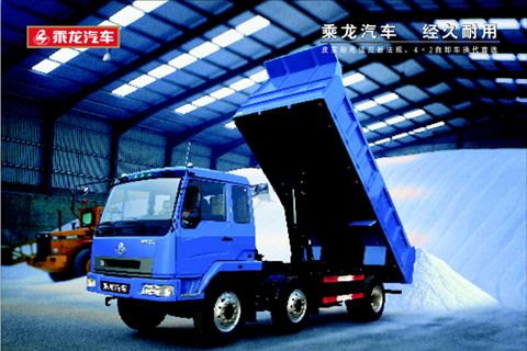 Chenglong Motor 6x2 dumper+Yuchai Power