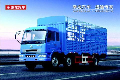 Chenglong 6x2 truck