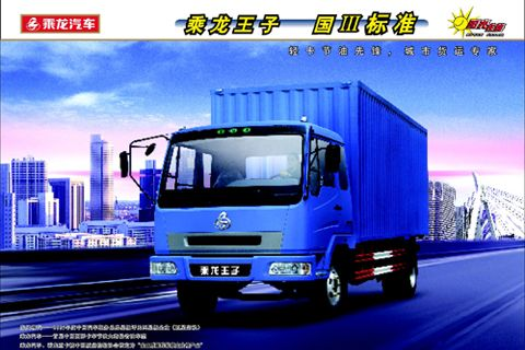 Chenglong Prince truck series