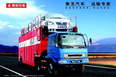 Chenglong tractor series+Yuchai Power