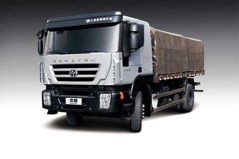 GENLYON Cargo Truck CQ1164HMG461