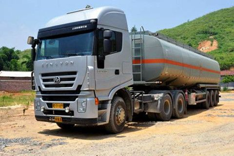 Hongyan Fuel Tank Semi-Trailer (Three Axles)