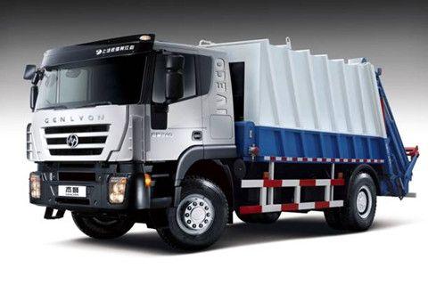 GENLYON 4×2 Garbage Truck