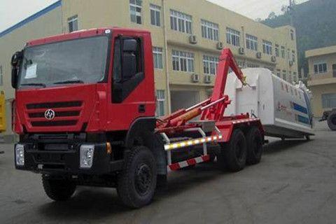 GENLYON 6×4 Arm-Roll Garbage Truck CQ5255ZLJHUG464