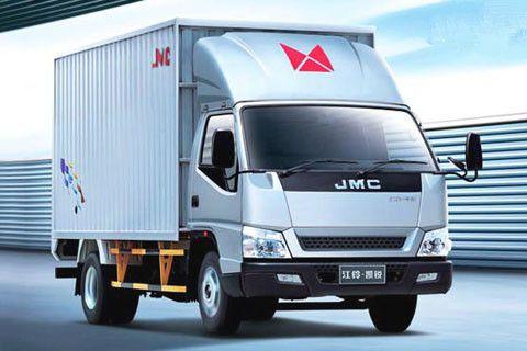 JMC Kairui (Wide-body model)