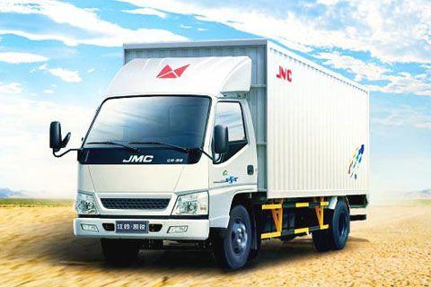 JMC Kairui (Narrow-body Model)