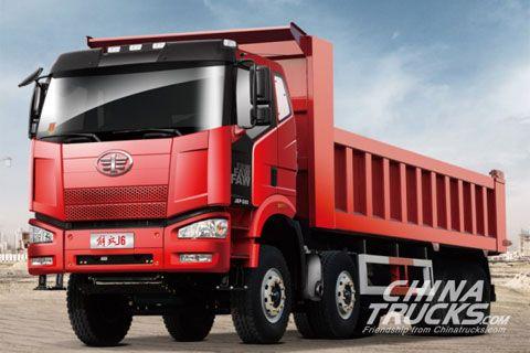 FAW J6P Constructor-CA3310 8.6 L 8×4 Dumper+FAW Power