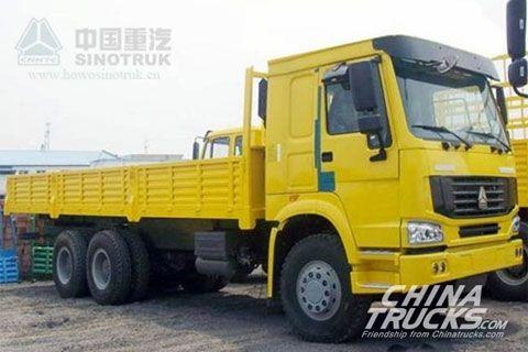 Sinotruck Howo Cargo Truck ZZ1257N4647C