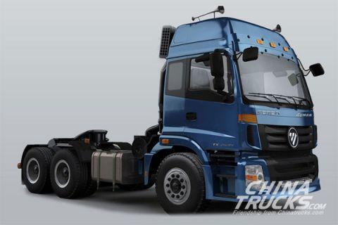 Foton AUMAN ETX Tractors