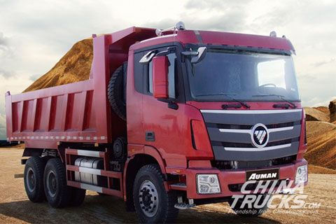Foton AUMAN GTL Dump Trucks+Cummins Power