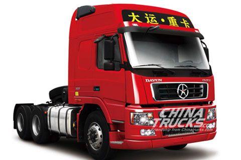 Dayun CGC4252(N8H series)+Weichai Power+FAST Gearbox+HANDE Axle