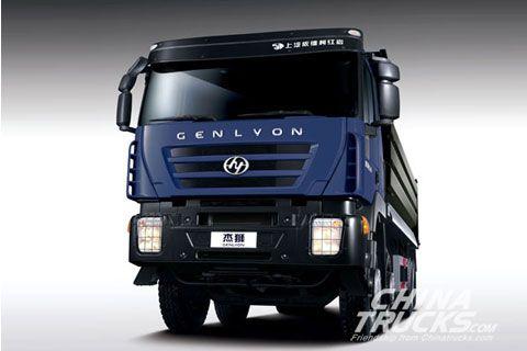 Hongyan Genlyon CQ3315HTG336+SAIC Fiat Engine+FAST Gearbox