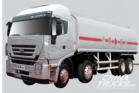 Hongyan Oil tank Truck CQ5254GJBHTG384