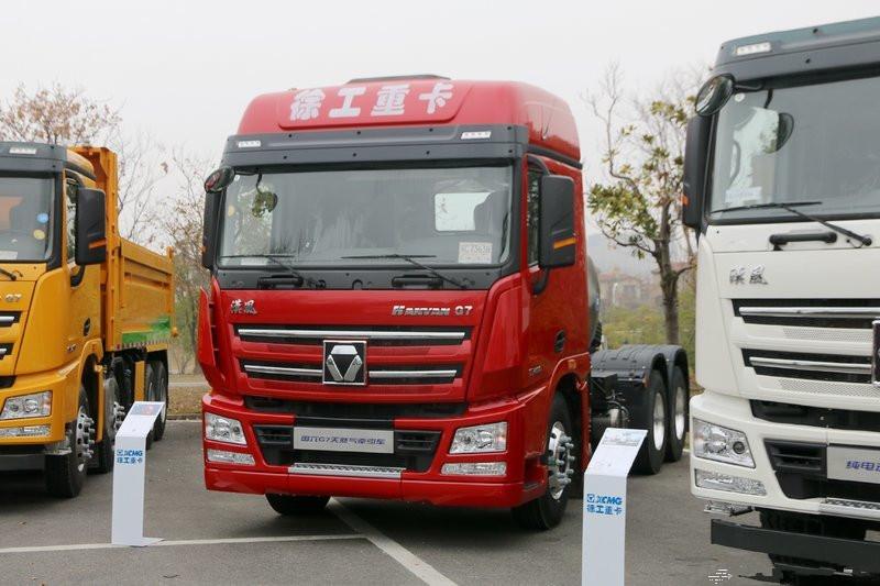 XCMG HAVAN G7 430HP 6X4 Euro 6-compliant LNG Tractor Head(XGA4250N6WC)