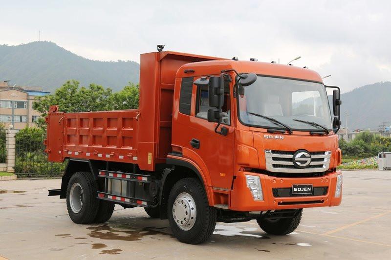 SOJEN D750 160HP 4X2 4.2m Euro 5-compliant Dumper (LFJ3120SCG2)