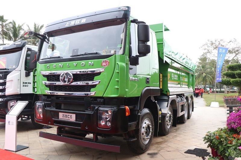 Hongyan Genlyon C6 Ultra Heavy-duty Load Edition 370HP 8X4 5.6m Dumper(CQ3317HD10256