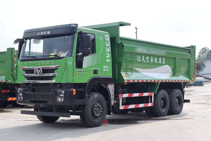 Hongyan Genlyon C6 Heavy Load Edition 420HP 6X4 5.6m Dumper(CQ3257HD10404)