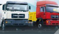 Youngman Truck Originated From German Man